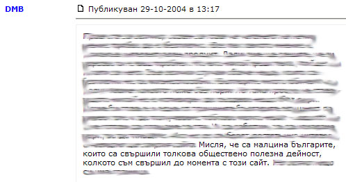 Dobri Bozhilov
